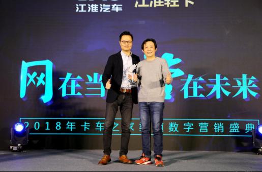 江淮汽车加速向世界级轻卡品牌迈进