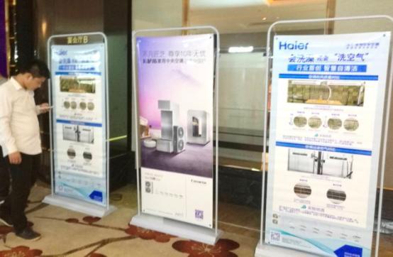"""海尔中央空调""""洗空气""""走进室内设计冠军赛合肥站-焦点中国网"""